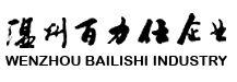 廣州市海珠區百力仕機械設備銷售部