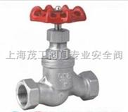 J11W不繡鋼內螺紋截止閥首選上海茂工截止閥