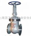 Z41H-16C鑄鋼法蘭閘閥*上海茂工閘閥