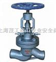 DS/J61H焊接水封截止閥*上海茂工閥門