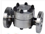 CS49H高溫高壓圓盤式疏水閥首選上海茂工