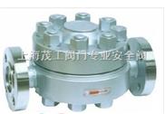 HRF150圆盘式疏水阀*上海茂工阀门
