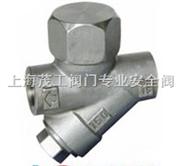 TD42热动力圆盘式蒸汽疏水阀*上海茂工