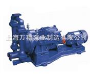 DBY型立式电动隔膜泵
