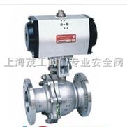Q641F不锈钢气动球阀*上海茂工球阀