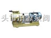 3GBW保温三螺杆泵