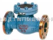 H44N天然氣液化氣止回閥(旋啟式)