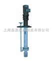 FYS型工程塑料液下泵
