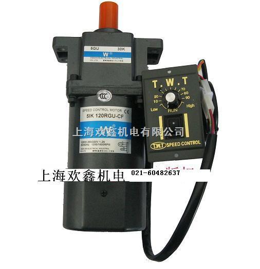 电机参数: 功率:60W 电压:220V 固定转速:1350转/分钟 启动扭矩:380mN.m 额定扭矩:441mN.m 配上US型调速器,可在130-1350转之间调速。无极变速。 小型调速电机特点:(分调速型和定速型)  功率:6W、15W、25W、40W、60W、90W、120W、140W、160W、180W、200W、250W  减速比:1:3/5/7.