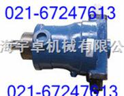 柱塞泵80MYCY14-1B,160MYCY14-1B