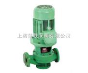 FPG耐腐節能管道泵