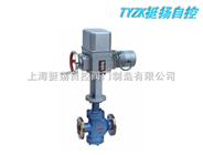 ZAZP/N/M型电动调节阀