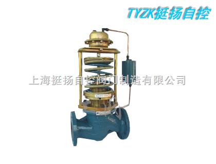 ZZY蒸汽型自力式压力控制阀