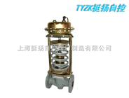 微压指挥器型压力调节阀