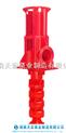 消防专用立式长轴泵:天宏XBC/XBD型立式长轴消防泵