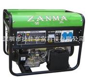 上海贊馬5kW液化氣發電機組ZM6500LPG