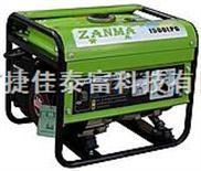上海贊馬1kW液化氣發電機組ZM1500LPG
