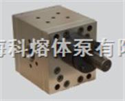 高溫熔體齒輪泵