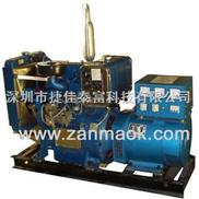 上海贊馬敞開式常柴水冷柴油發電機組12GF,12kW