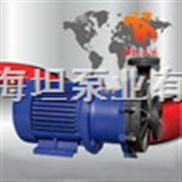 CQF型工程塑料磁力驱动泵,耐腐蚀磁力泵