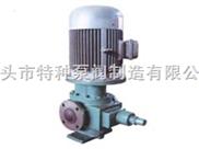 螺杆泵3GR70X2
