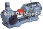 螺杆泵3GR70X4