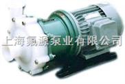 供應CQB氟塑料磁力泵