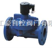ZCS/ZCT系列水用电磁阀 ZCS电磁阀 ZCT电磁阀 水用电磁阀