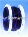 橡胶软接头有单球体橡胶接头、双球体橡胶接头、异径橡胶接头
