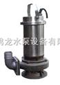 XWQ不锈钢排污泵