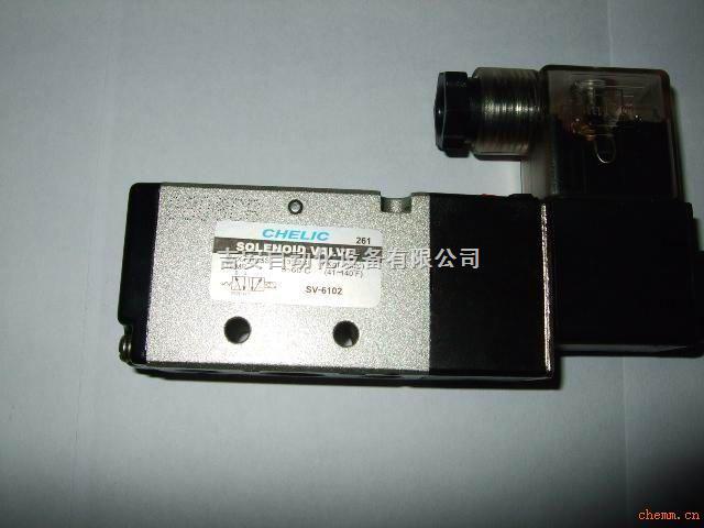 sv-5101 台湾chelic气立可电磁阀图片