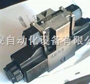 日本大金daikin電磁閥