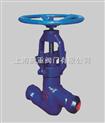 J61Y焊接截止阀|上海腾重阀门