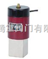 DQC真空电磁阀|上海腾重阀门