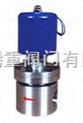 ZCLI高压电磁阀|上海腾重阀门