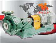 UHB-ZK型耐腐耐磨砂漿泵,襯氟砂漿泵,塑料砂漿泵