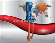 SY型、FSY型、WSY型玻璃钢液下泵型号意义