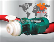 PF(FS)型强耐腐蚀聚丙烯离心泵,耐腐蚀离心泵,塑料化工泵,增强聚丙烯离心泵