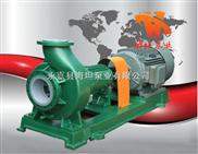 IHF型衬氟塑料离心泵,衬氟离心泵,化工离心泵,耐腐蚀离心泵