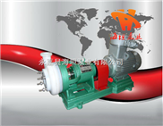 FSB型氟塑料合金离心泵,氟塑料合金泵,塑料离心泵,氟塑料离心泵