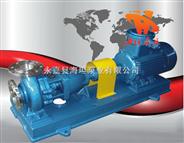 IH型不锈钢化工离心泵,不锈钢离心泵,不锈钢化工泵,化工离心泵