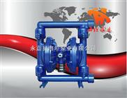 QBY型鑄鐵氣動隔膜泵,電動隔膜泵,隔膜泵系列
