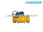 Q341N-320C-长输管高压锻钢球阀