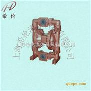 QBY-J衬胶气动隔膜泵