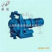 XDBY擺線式電動隔膜泵