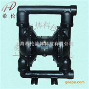 QBK-50铸钢气动隔膜泵
