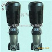 CDLF不锈钢多级离心泵