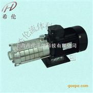 CHLF轻型卧式多级离心泵