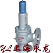 上海安全閥,氨用安全閥,『全啟式安全閥』
