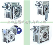 廠家供應RV50蝸輪蝸桿減速機